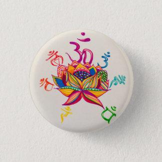 Chakra Lotus Button