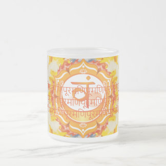 Chakra Manipura Frosted Glass Coffee Mug