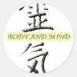 Chakras, yoga, arte usable pegatina redonda