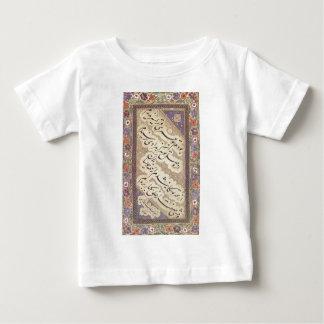 Chalipa panel by Mir Emad Hassani Baby T-Shirt