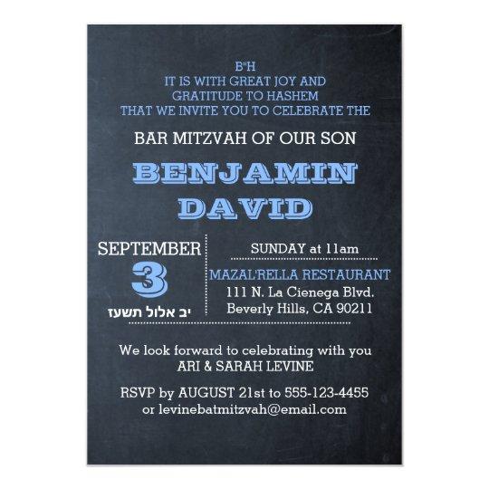 chalkboard blue b h bar mitzvah invitation zazzle com