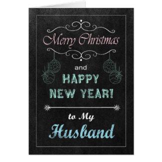 Chalkboard Christmas Card for Husband