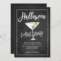 Chalkboard Cocktail Party Halloween Party Invitation