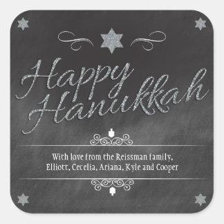 Chalkboard Faux Silver Glitter Hanukkah Square Stickers