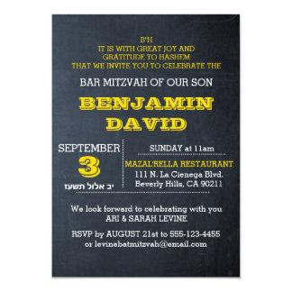 "Chalkboard Gold B""H Bar Mitzvah Invitation"