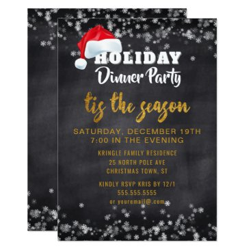 Professional Business Chalkboard Gold Holiday Dinner Party Invitation