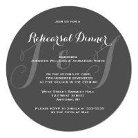 Chalkboard Monogram Rehearsal Dinner Invitations