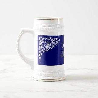 Chalkboard Style WEDDING Gift Mugs