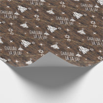 Challah La La La Hanukkah Christmas Lights Pattern Wrapping Paper