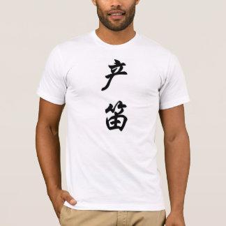 chandy T-Shirt