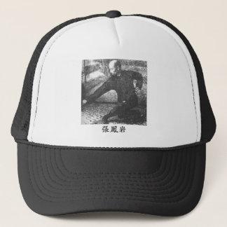 Chang-Fong-yen Trucker Hat