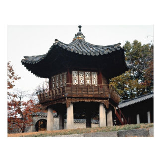Changdok Palace in fall Custom Flyer