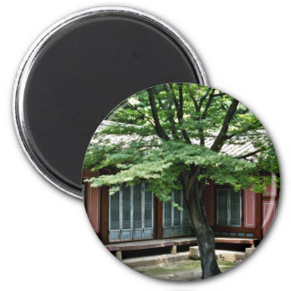 Changdokkung - Changdok Palace Refrigerator Magnet