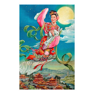 Chang'e 嫦娥 Flying to the Moon Chinese Moon Goddess Stationery