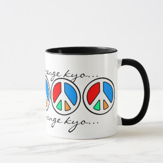 CHANT FOR PEACE... MUG