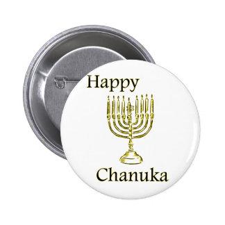 Chanuka Buttons