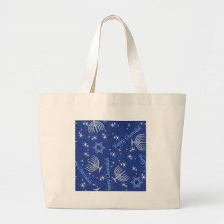 chanuka happy bag