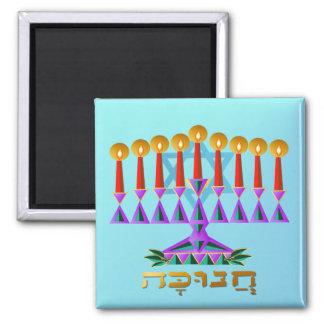 Chanukah 2 Inch Square Magnet