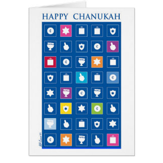 chanukah stationery note card