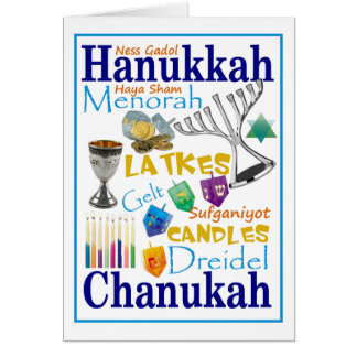 Chanukah Collage Stationery Note Card