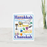 """Chanukah Collage Holiday Card<br><div class=""""desc"""">Chanukah (Hanukkah,  Hanukah) words and images. Dreidels,  menorah,  candles,  gelt,  and more for this Jewish holiday.</div>"""