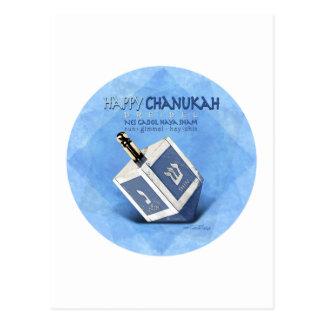 Chanukah Dreidel Postales