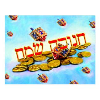 Chanukah feliz en hebreo postal