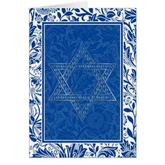 Chanukah feliz - estrella de David en la plata 4 - Tarjetón