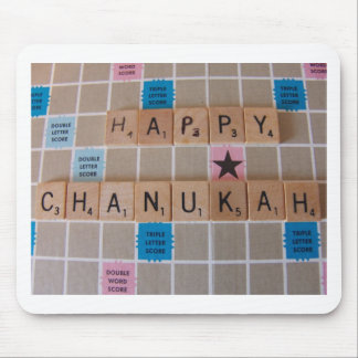 Chanukah Game Mouse Pad