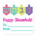 Chanukah Gift Labels<br><div class='desc'>Cute Gift label for Chanukah Gifts</div>
