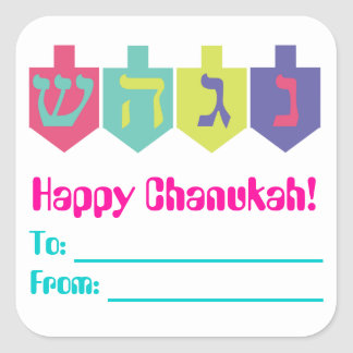 Chanukah Gift Labels Square Sticker