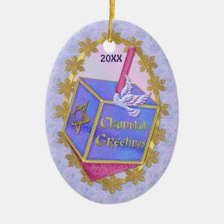Chanukah Greetings Ceramic Ornament