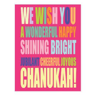 Chanukah/Hannukah Greeting Postcard