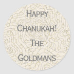 """Chanukah/Hanukkah &quot;Dreidels/Stars&quot; Stickers Round<br><div class=""""desc"""">Chanukah/Hanukkah &quot;Dreidels and Stars&quot; Stickers Round. Silver and Gold &quot;Dreidels and Stars&quot; Have fun using these stickers as cake toppers, gift tags, favor bag closures, or whatever rocks your festivities! Personalize by deleting &quot;Happy Chanukah The Goldmans&quot; and adding your own words, using your favorite font style, size, and color. The...</div>"""