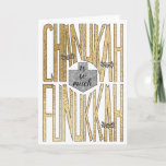 """Chanukah is so much Funukkah"" Greeting Card<br><div class=""desc"">""Here's to a ""Chanukah is so much Funukkah"" Greeting Card with Envelope. To personalize this card simply delete text inside and add your own words. Choose your favorite font style, color, size, and wording. The text, ""is so much"" on the front of this card can also be replaced! Have fun!...</div>"
