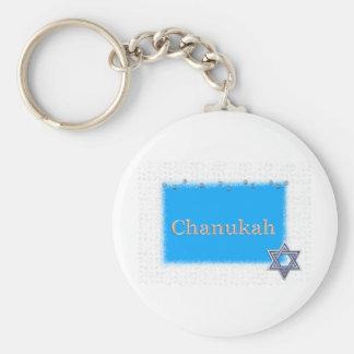 chanukah basic round button keychain