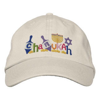 Chanukah Letters Embroidered Baseball Hat