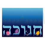 Chanukah Menorah and Dreidels Card<br><div class='desc'>Wish someone a very happy Chanukah. The flames are made with musical notes to portray joy in the holiday.</div>