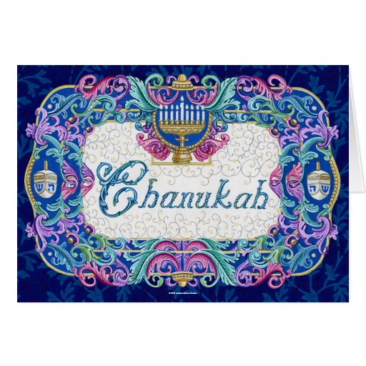 Chanukah Note Card