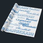 "Chanukah O' Hannukah Blue and White Wrapping Paper<br><div class=""desc"">Use this fun Chanukah wrapping paper for gifts on each night of Hannukah. Your loved one"