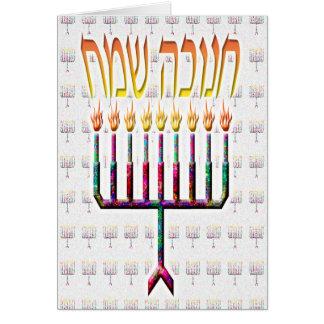 Chanukah Sameach Chanukah Cards
