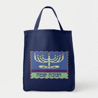 Chanukah Sameach Menorah Dark Bags