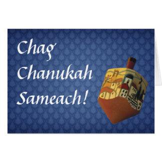 Chanukah - tarjeta