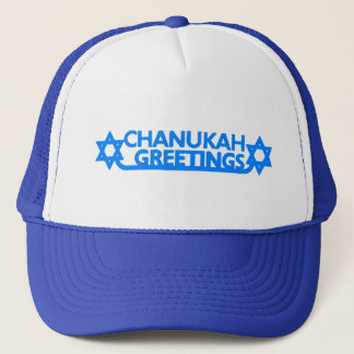 Chanukah Trucker Hat