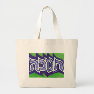 Chanukahhebrew Tote Bags