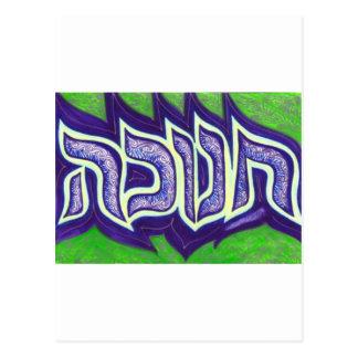 Chanukahhebrew Postcard