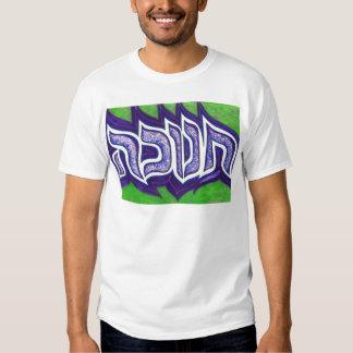 Chanukahhebrew Shirt