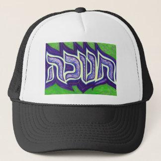 Chanukahhebrew Trucker Hat