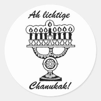 Chanukak Stickers
