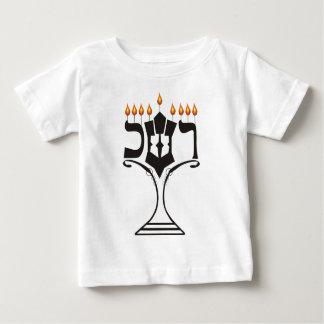 Chanukka Letters Baby T-Shirt